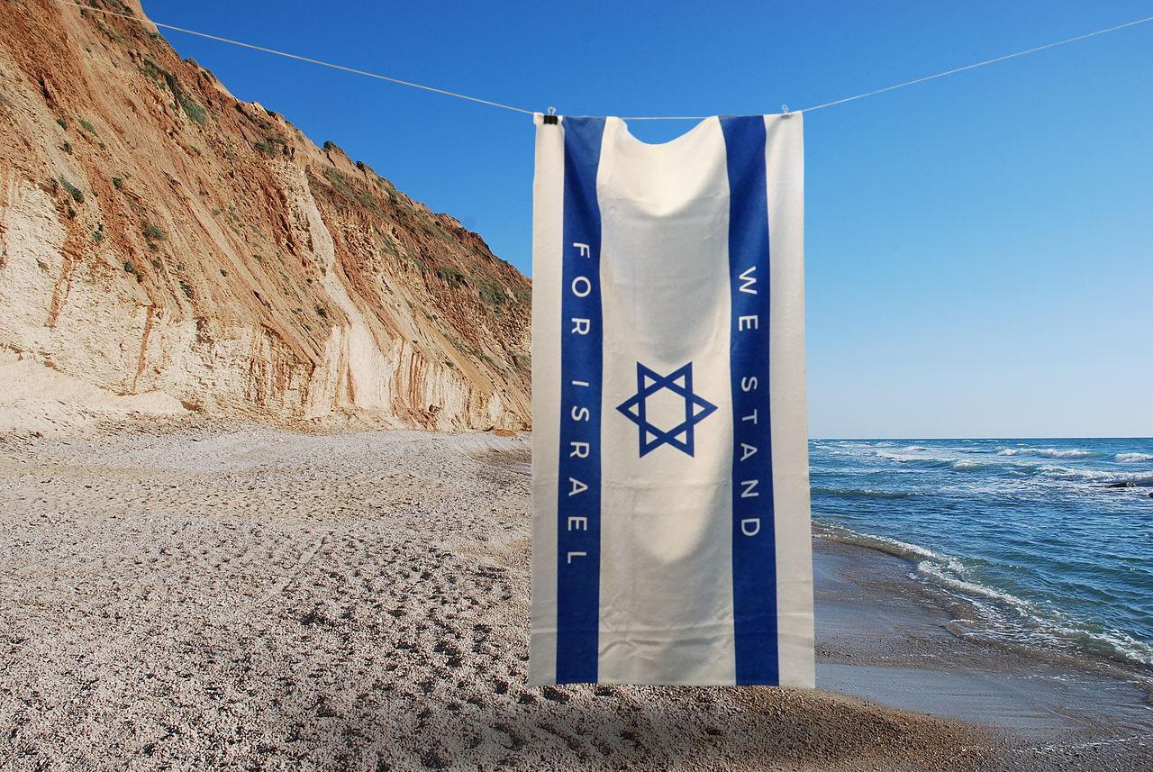 Osuška Izrael